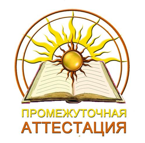 Представляем серии учебно-методических пособий издательства - Картинка 12217/10